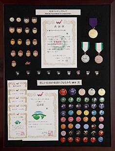 JML表彰状とメダル